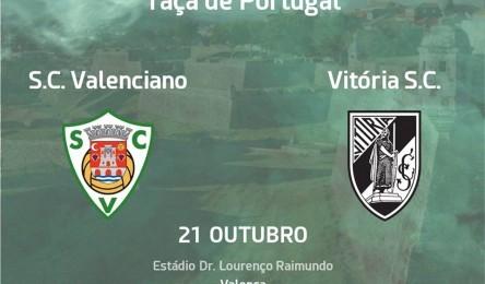 Bilhetes para o jogo da Taça à venda em Guimarães a partir desta 3ªf ... c12342f05a77b